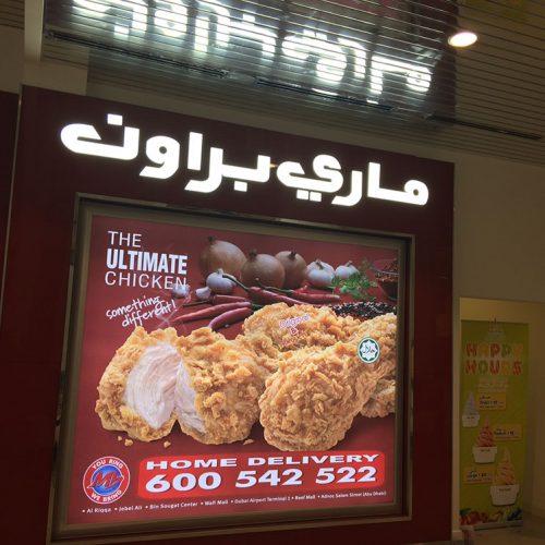 6.Location - Wafi Mall, Dubai