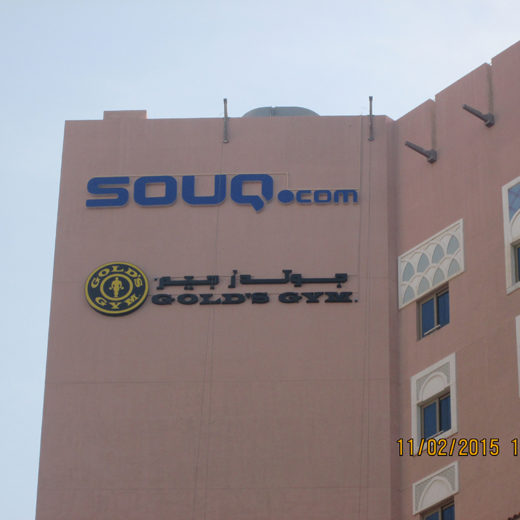 7.Gold's-Gym-IBG,Dubai