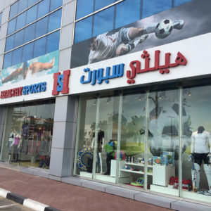 9-Healthy-Sports-3,-Jumeirah,-Dubai