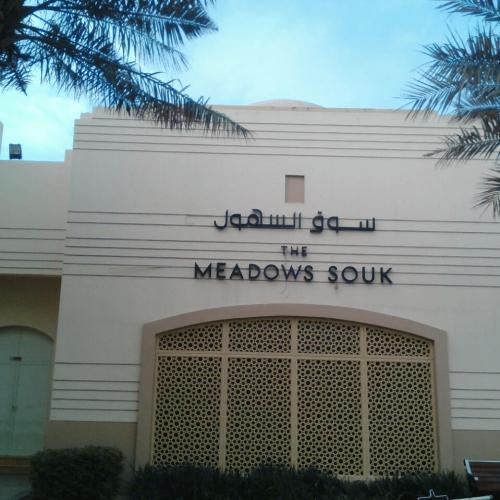 meadows souq10