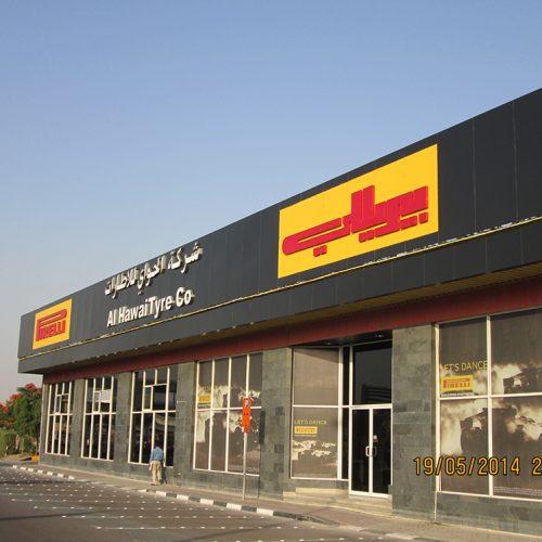 1.Pirelli---Location---Umm-Ramool,-Dubai