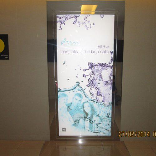 1-Location - Dubai Marina Mall, Dubai
