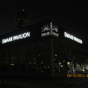 3.Emaar - Location - Emaar Pavilion, Downtown Dubai - 2