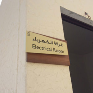 4-Location - Kalba - 2, Sharjah