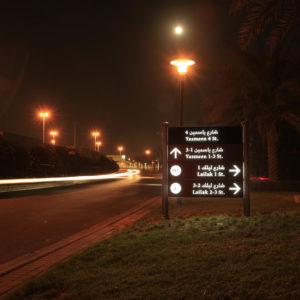 5. Emirates Hills (6)