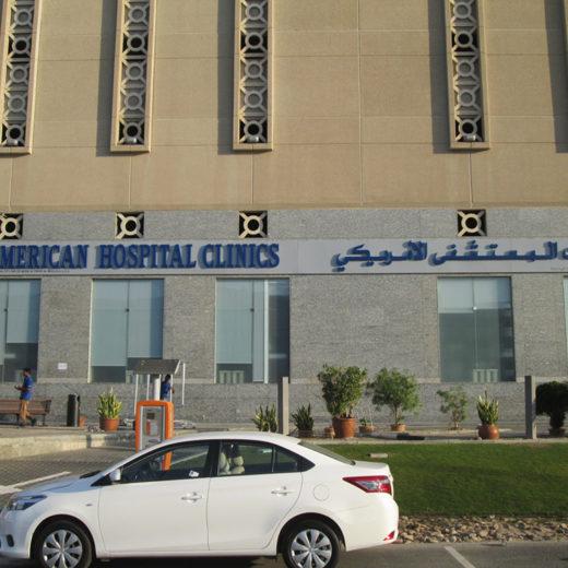 94.AHD-Dubai Media City