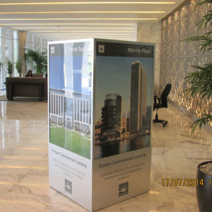 Emaar - Location - Emaar Pavilion, Downtown Dubai -6