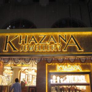 Khazana (2)