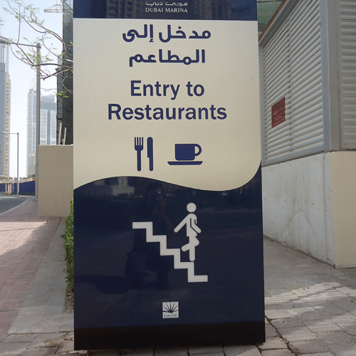 3.Emaar - Location - Marina-1