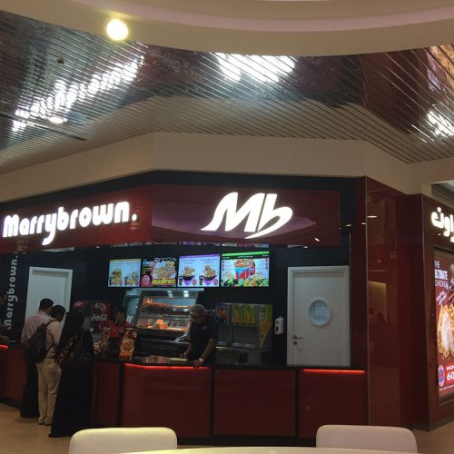 93.Marrybrown 2 -Location 2 - Wafi Mall, Dubai
