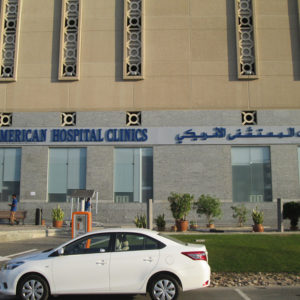 6-American Hospital Dubai - Location - Media City, Dubai