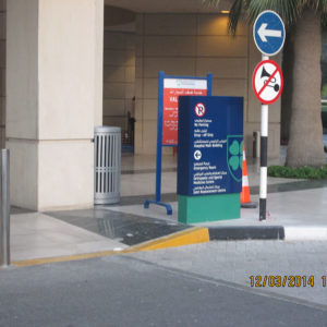 6American Hospital Dubai 3- Location - Oud Metha, Dubai