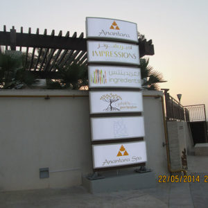 Location - Abu Dhabi - Anantara
