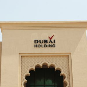 Dubai holding1