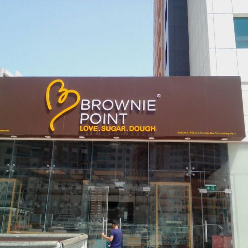 brownie point al nahda